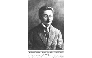 Jūros tako pavadinimas keičiamas į prieškario Lietuvos valstybės ir visuomenės veikėjo, agronomo, sociologo, ekonomisto Jono Prano Aleksos gatvę