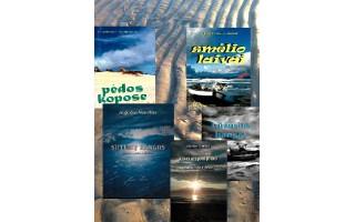 Algirdas Venckus – grįžimai knygomis