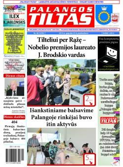 Palangos tilto laikraštis, Data: 2014-05-22, Numeris: 38(1276)