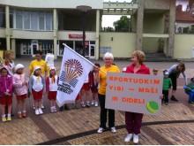 """Festivalyje dalyvavo ir lopšelio-darželio """"Gintarėlis"""" bendruomenė."""