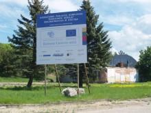 """Sveikatinimo paslaugų komplekso """"Šventosios guboja"""" rekonstrukcija ir statyba turi būti baigta šių metų lapkritį."""