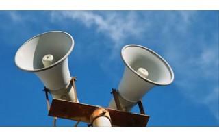 Spalio 16 d. planuotas perspėjimo ir informavimo sistemos patikrinimas neįvyks
