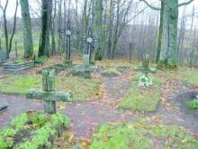 Anaičių kapinės.