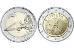 Baltų kultūrai skirta proginė moneta bus pristatyta Palangos gintaro muziejuje