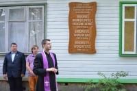 Memorialinė lenta įamžino Broniaus Uoginto ir jo šeimos atminimą