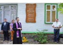 Rugpjūtį ant B. Mingilaitės-Uogintienės ir B. Uoginto namo fasado atidengta atminimo lenta.