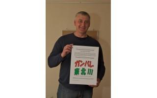 Nuotraukos iš parodos Palangoje pasieks ir Japoniją