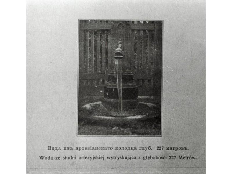 Pagal dvaro turto rejestrą, vandentiekio gręžinys buvo Kurhauzo priklausinys, tad Tiškevičių samdomas Kurhauzo valdytojas turėjo atsakyti ir už gręžinio priežiūrą bei vandens tiekimą.