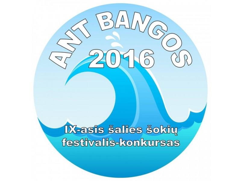 """Šokių festivalis """"Ant bangos"""" pakvies į naująją Koncertų salę"""