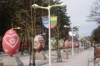 Palangos J. Basanavičiaus gatvėje – Margučių alėja
