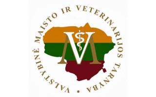 VMVT Klaipėdos departamento Palangos skyrius nuo birželio 1 d. persikelia į Ganyklų g. 18-25