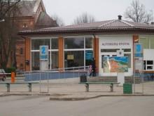Palangos autobusų stotį valdo Savivaldybė ir privatūs savininkai.