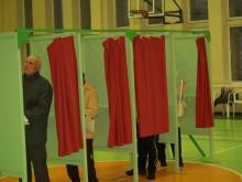 Pajūrio rinkimų apygardos Aikštės apylinkėje užregistruota 2020 balsavimo teisę turinčių palangiškių.