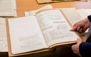 Į Lietuvos archyvą grįžo ypatingos svarbos istoriniai dokumentai. Vienas iš dokumentų – Lietuvos ir Latvijos sutartis dėl Palangos
