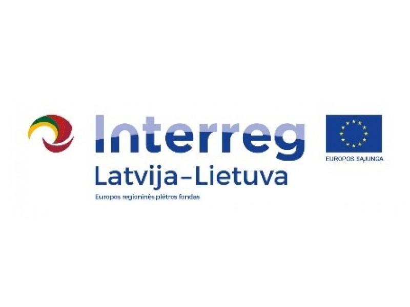 Palangos miesto policijos pareigūnų ir viešosios tvarkos sergėtojų darbo efektyvumui gerinti skiriama Europos sąjungos parama