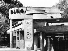 "1979 m. R. Rakausko nufotografuota ""Banga"". Autoc.lt nuotr."