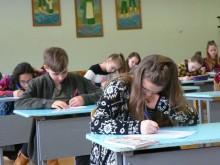 """""""Baltijos"""" mokyklos mokiniai savo žinias tikrinosi savo ugdymo įstaigoje."""