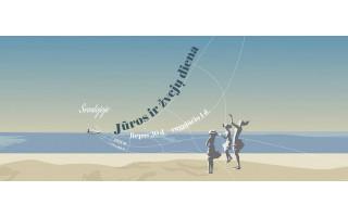 Jūros ir žvejų diena Šventojoje liepos 30 – rugpjūčio 1 dienomis