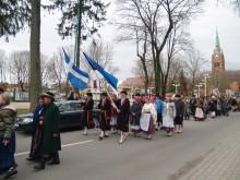 Eisenoje – ir Estijos folkloristai.