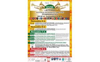 Pučiamųjų instrumentų orkestrų konkursas vyks Palangoje
