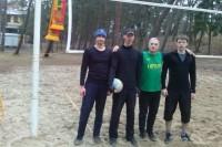 Vasario 16-ajai- gimnazistų ir miesto bendruomenės tinklinio varžybos