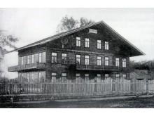 """Vila Danutė. Iš """"Lietuva senose fotografijose""""."""