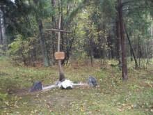 2009-aisiais metais Kunigiškių senkapio, pernai pripažinto kultūros vertybe, vieta buvo pažymėta kryžiumi.